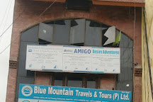 Mount Fuji Adventure Pvt. Ltd, Kathmandu, Nepal