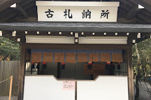 Ise Grand Shrine, Ise, Japan