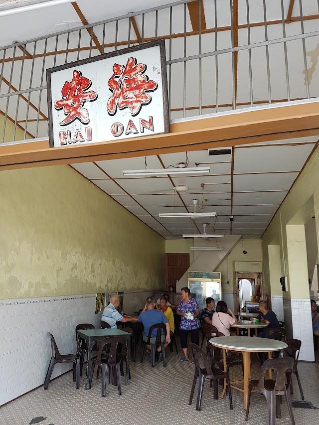 Hai Onn Restaurant