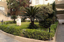 Taha Hussein Museum, Giza, Egypt