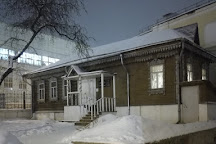 Historical and Memorial Museum Demidov, Tula, Russia