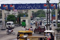 Gujranwala Bus Station