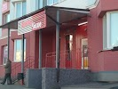 Красное&Белое, Раздольная улица на фото Орла