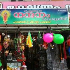 Nandhanam Jewellers thiruvananthapuram