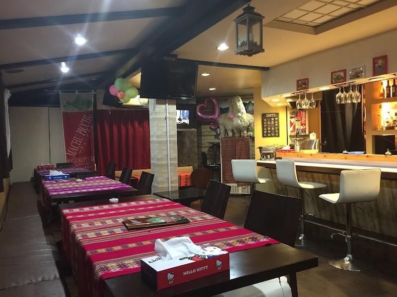 Restaurant peru japon