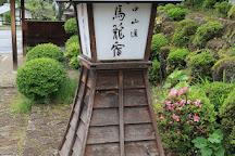 Magome Wakihonjin Museum, Nakatsugawa, Japan