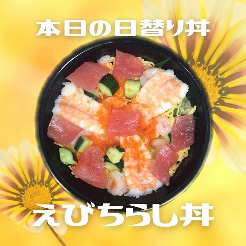 魚丼 刈谷店