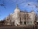 Администрация города Мичуринска