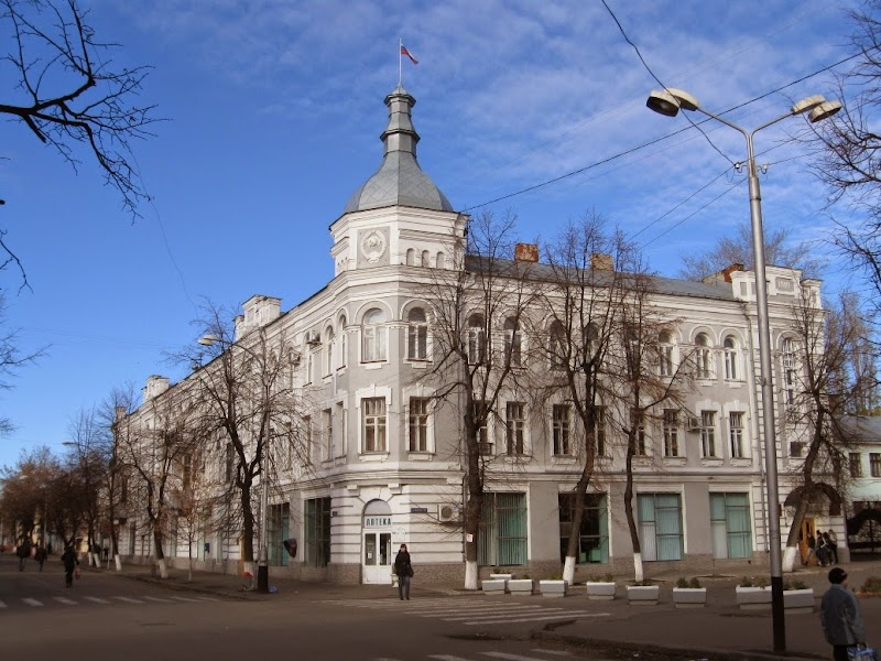 Администрация города Мичуринска на фото