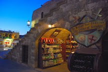 The Cellar Of Knights, Rhodes Town, Greece
