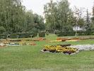 Скамейка Примирения, микрорайон Макаренко, дом 4 на фото Старого Оскола