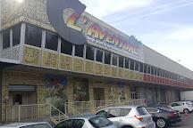 C L'Aventure Annemasse, Ville-la-Grand, France