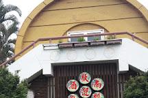 Nantou winery, Nantou City, Taiwan