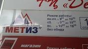 Метиз, проспект Революции на фото Рыбинска