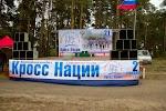 Администрация Курчатовского Района г. Челябинска, Комсомольский проспект на фото Челябинска