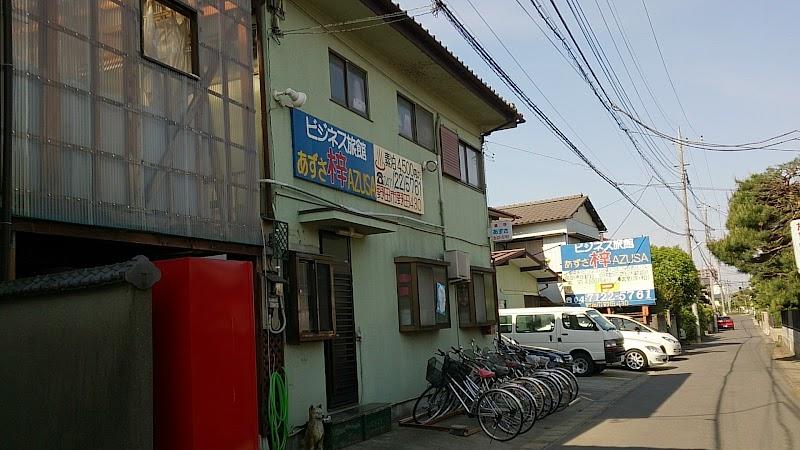 梓旅館(野田市/ビジネスホテル ... - mapion.co.jp