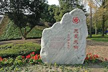 Guanghan Sanxingdui Museum, Guanghan, China