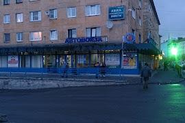 Автобусная станция   Murmansk