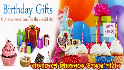 Send Gifts To Bangladesh BDGift