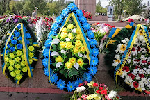 Park of Glory (Park Slavy), Kherson, Ukraine