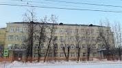 Межрайонная ИФНС России № 2 по Нижегородской области