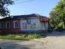 Дар, переулок Антона Глушко на фото Таганрога