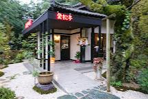 Bansuiso, Matsuyama, Japan