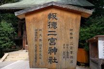 Hotokuninomiya Shrine, Odawara, Japan