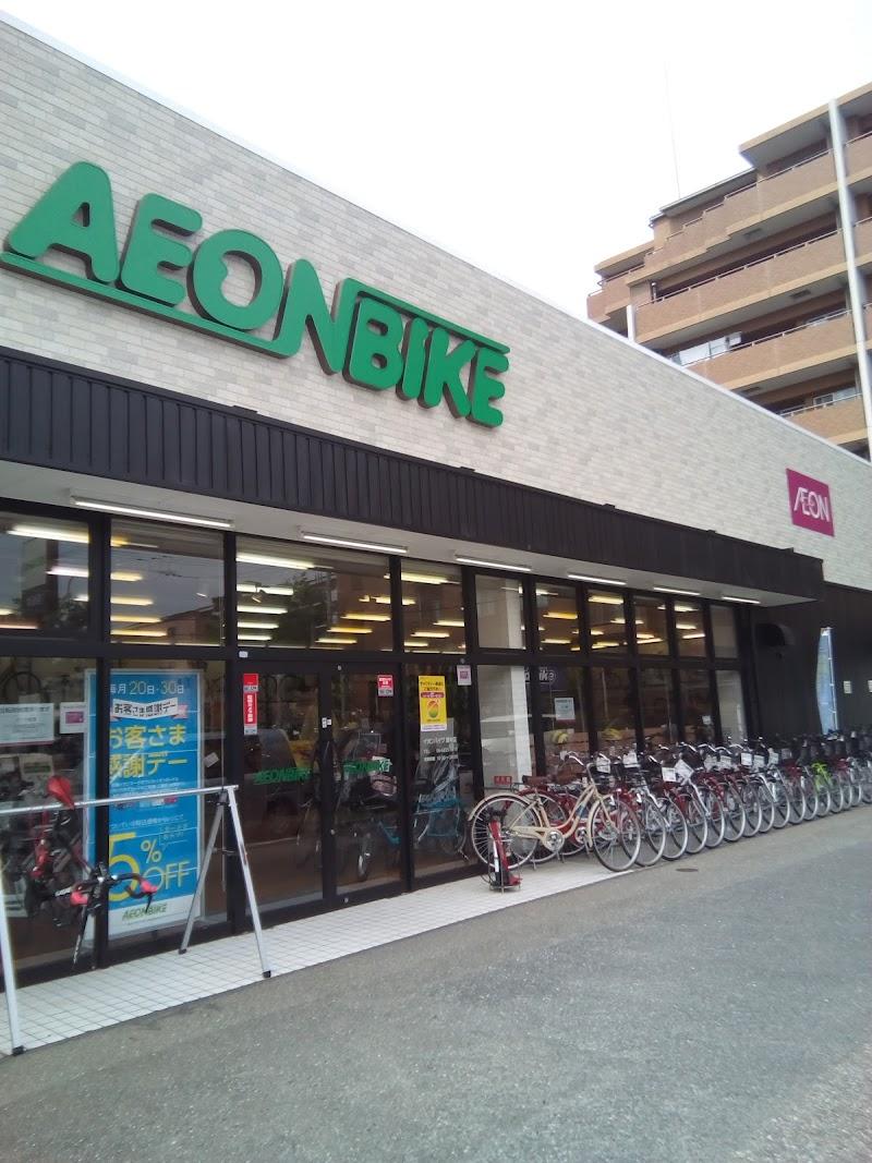 イオンバイク豊中店
