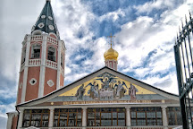 Holy Trinity Cathedral, Saratov, Russia