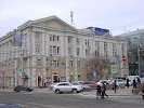 Министерство культуры Ростовской области, Московская улица на фото Ростова-на-Дону