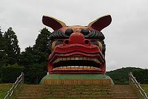 Hitachi Fudoki no Oka, Ishioka, Japan