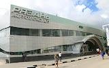 1-й Мервинский проезд, дом 35 на фото в Рязани: Центральный автовокзал