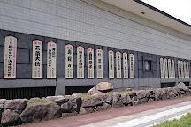Shinjo Furusato History Center, Shinjo, Japan