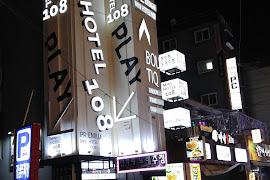 Автобусная станция   Masan