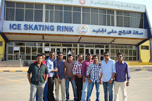 Ice Skating Rink, Kuwait City, Kuwait