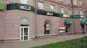 The Alba, улица Энгельса на фото Челябинска