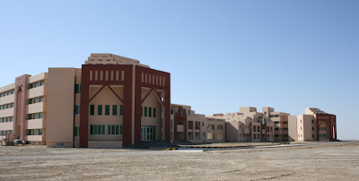 Balkh University Old Campus
