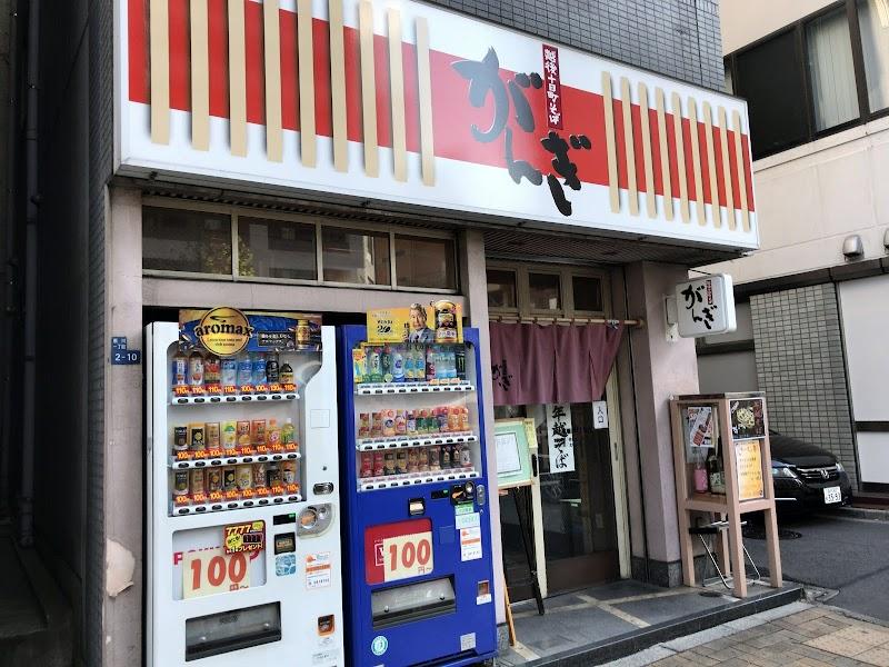そばがんぎ新川一丁目店