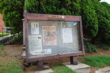 Kobe City Museum of Literature, Kobe, Japan