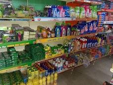 Al Rehman General Store dera-ghazi-khan