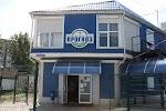 Медицинский центр «ПРОГНОЗ», Батальная улица, дом 62А на фото Калининграда