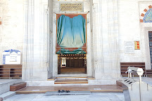 Yavuz Sultan Selim Mosque, Istanbul, Turkey