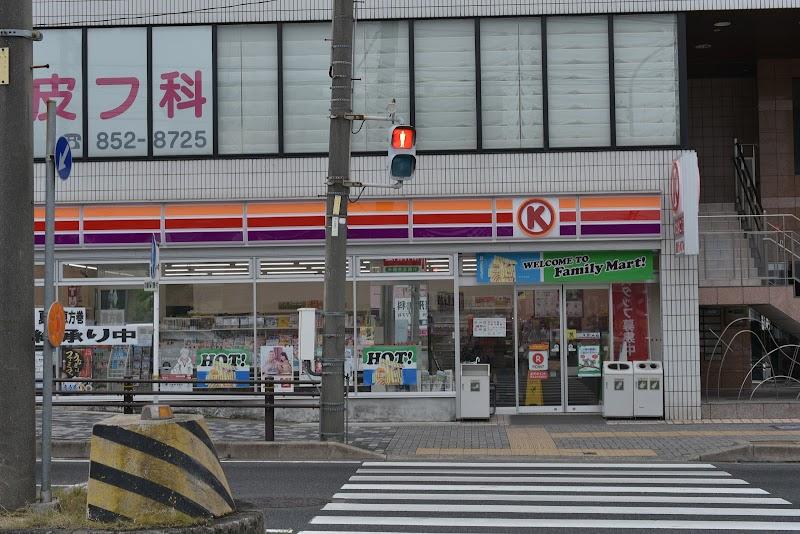ファミリーマート御器所通三丁目店