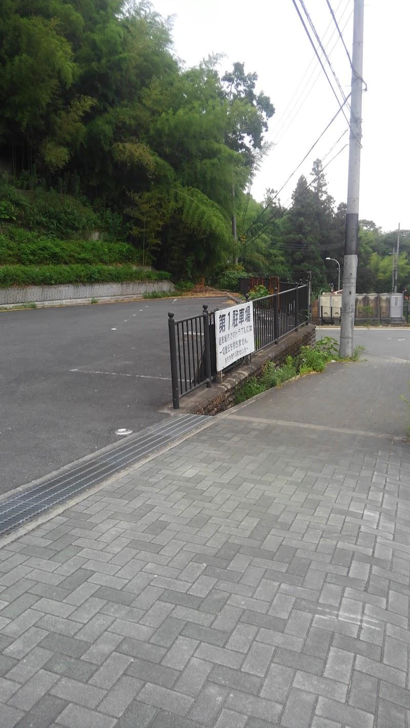 枚方市野外活動センター第1駐車場
