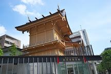 Suitengu Shrine, Chuo, Japan