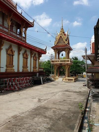 Wat Nakkharat