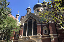 St. Nicholas Russian Orthodox Cathedral, New York City, United States