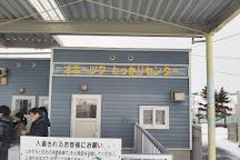 Okhotsk Tokkari Center, Monbetsu, Japan