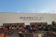 Piole Himeji, Himeji, Japan